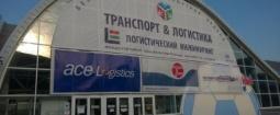 X Białoruski Tydzień Transportowy