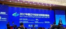 Bank of China B2B Conference w Tianjin i Liaoning już za nami